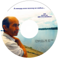 Аудио-диск Юрия Плаксина