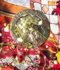 медаль премии Бажова