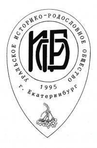 Эмблема УИРО