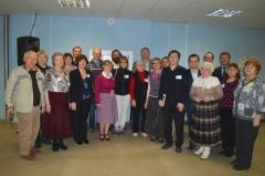 Участники XII конференции УИРО